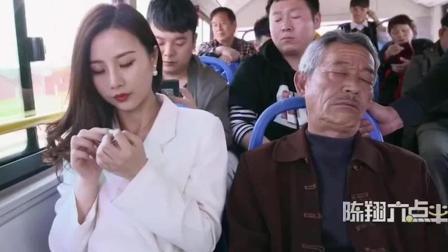 《陈翔六点半》妹爷坐公车遭戏弄, 上上下下惹怒司机!