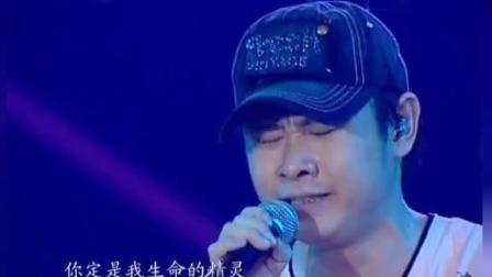 刀郎乌鲁木齐演唱会上一首谢谢你, 高昂沧桑的嗓音引来万人合唱!