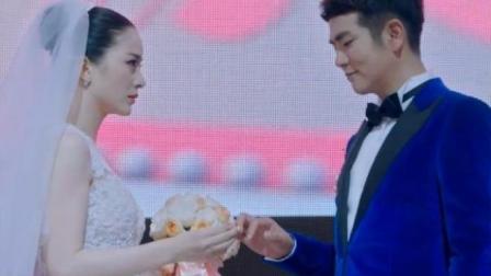 《极光之恋》婚礼进行一半, 屏幕出现新娘狂吻别人的画面, 好尴尬