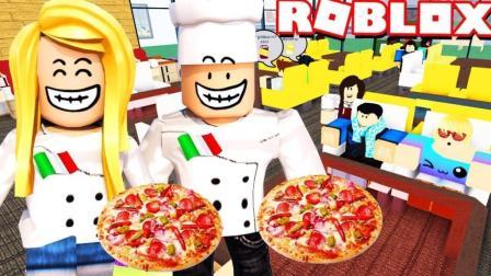 小飞象解说✘Roblox餐厅大亨打造五星级饭店! 人气爆满走向百万富翁! 乐高小游戏