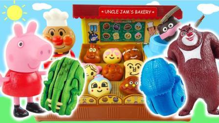 小猪佩奇熊大买面包食玩变恐龙变形蛋