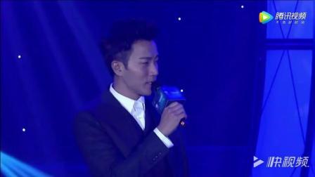 刘恺威香港演唱会珍贵视频, 连大幂幂都被他的歌声征服