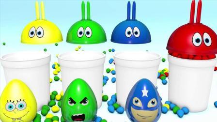益智启蒙色彩动画: 兔子杯里色彩球变成惊喜蛋, 学习颜色