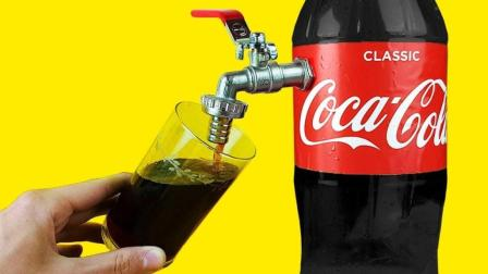 牛人自制的自动可乐机, 这样喝起可乐来就是爽!