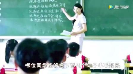 小学生学造句真是太牛了, 把老师气哭的节奏!