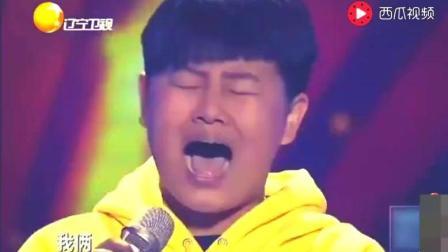 胖孩上台唱歌被看不起, 一开口全场欢呼, 朱丹刘仪伟全呆了