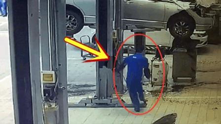 修车师傅准备修车 突然撒腿就跑, 可怕画面被监控拍下