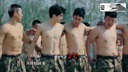 室外气温0度脱去衣服冲冷水澡, 刘昊然杜海涛王宝强咬牙坚持