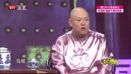"""脱口而出 2016 应宁话地名 机智巧用""""二龙路"""""""