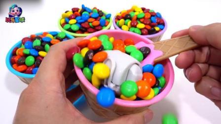 巧克力豆冰淇淋碗拆霸王龙奇趣蛋惊喜玩具