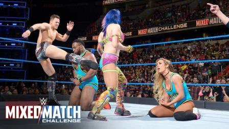 【WWE混双挑战赛】第二场: 不败女帝明日华&米兹 VS 卡梅拉和大E