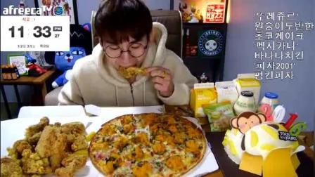 韩国大胃王奔驰小哥吃披萨+炸鸡+蛋糕+馄饨便当+零食