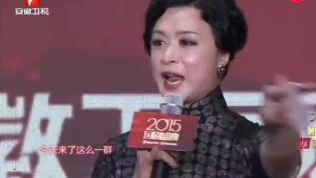 金星真的很喜欢赵丽颖, 国剧盛典上第一个就提她