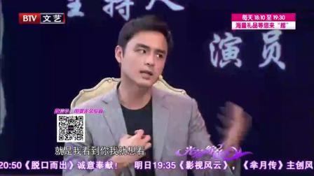 光荣绽放 2016 对待粉丝