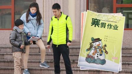 小学生街头测试拿着寒假作业请教路人 大家都被难住了