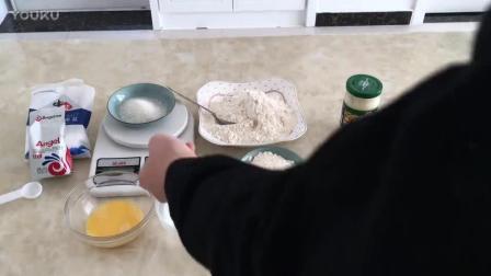 烘焙蛋糕制作视频教程全集 培根沙拉面包的制作教程lp0 自制烘焙电烤箱教程