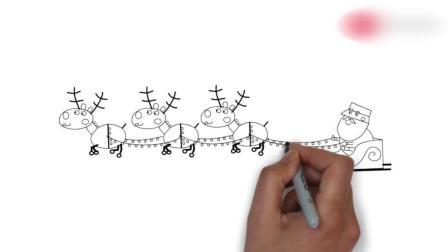 小猪佩奇 圣诞老人乘着麋鹿雪橇送圣诞礼物 简笔画涂色书