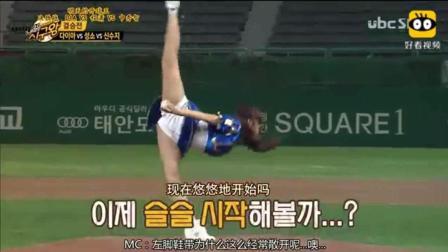 中国女孩程潇在韩国比赛开球表演, 高难度动作让她成为全场最佳!