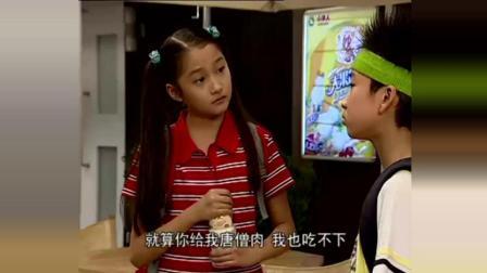 《家有儿女新传》中关晓彤的精湛演技, 不愧是小童星!