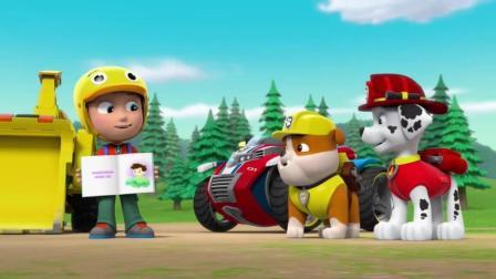 汪汪队立大功第四季: 巴蒂感谢小力, 阿奇失踪需要莱德救援