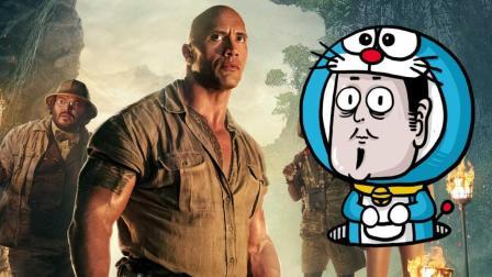 经典再现! 好莱坞科幻电影《勇敢者的游戏3》 美女绝战丛林体验真人版吃鸡