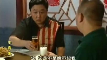 生活中于谦请郭德纲喝酒, 原来使坏敬酒的是于谦