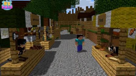 我的世界动画: 史蒂夫逛集市