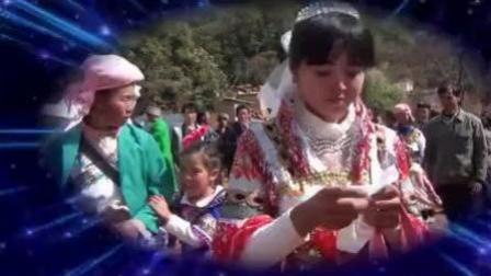 实拍云南昆明阿卯农村结婚习俗视频: 新娘好漂亮!