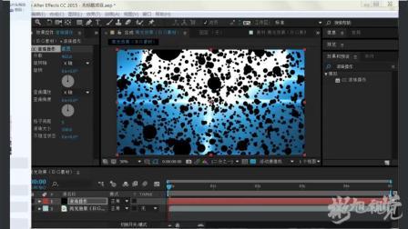 AE光斑特效与粒子插件制作片头视频案例第二课