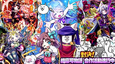 【小熙解说】喵星人大战 超稀有梅露可物语联动喵喵真的很可爱哟!