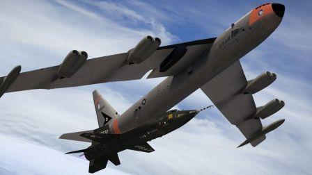 哟桑gta5 modX15火箭飞机和NB52母舰