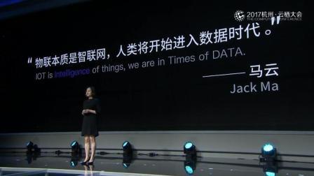 """阿里巴巴人工智能实验室总经理浅雪: 一呼百应, """"声""""动未来"""