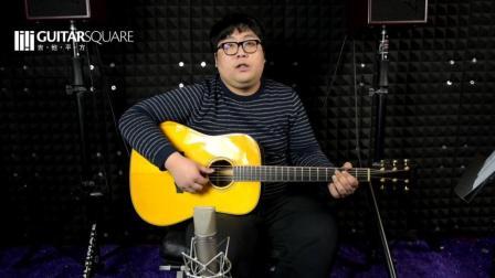 吉他平方 吉他百科教程 学习完整的指弹曲目《沉默的夜晚》 Kane吉他