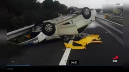 视频: 女司机致命错误! 却因为一点保平安-汽车视频