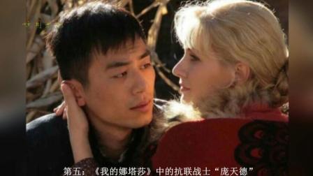 朱亚文的六大最帅角色, 余占鳌第三, 王茂第二, 最帅的是他