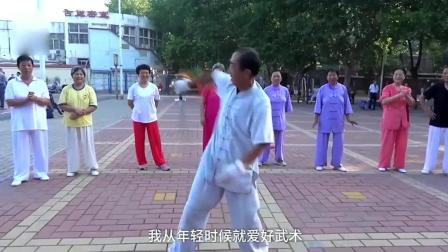 中华武术强身健体, 患癌大爷坚持练习, 收徒百人!
