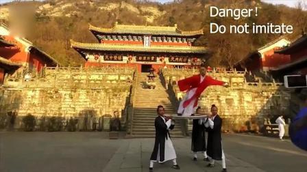 中华武术, 武当功夫, 这就是中国功夫的传承!