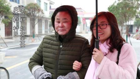 木塘垸村民采访!