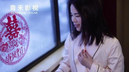 【青禾影视】[婚礼影像]2018.1.26婚礼快剪