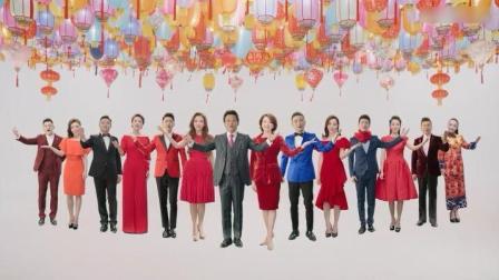 2018《新年好》演唱: 朱军、董卿、张蕾、朱迅、李思思等演唱