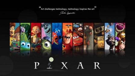 全球最顶尖的动画工作室! 皮克斯已在全球狂揽118亿美元!