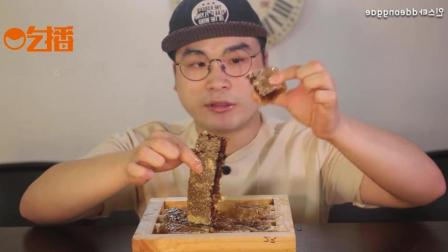 韩国的蜂巢蜜有多好吃? 一大盒小哥一口气吃完