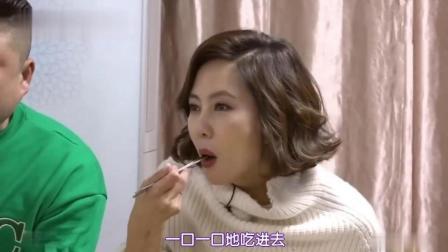 韩国明星在普通人家吃饭, 看他们平时吃什么, 大口吃的很香的样子