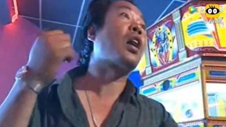 《征服》: 刘华强见兄弟场子被欺负, 带人拿刀就上, 霸气