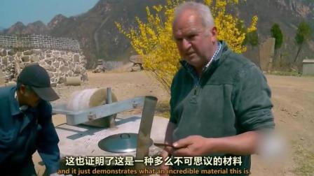 让外国专家绝望的中国制造, 数百年前的长城砂浆竟然比砖还坚硬!