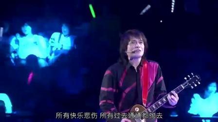 这首神曲奠定了伍佰在摇滚乐坛的天王地位, 演唱会真是太好看了