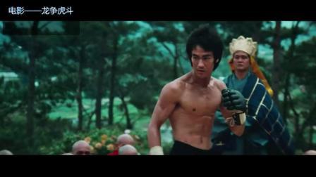 李小龙经典电影《龙争虎斗》, 难怪他能成为传奇, 真不是一般人能演的
