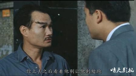 林正英鬼片: 警察兄弟不听林正英吩咐, 误入魔屋