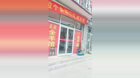 令人笑喷的商店跟风横幅