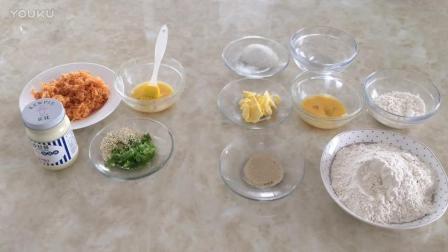 烘焙面包教程视频 葱香肉松面包卷制作视频教程lv0 花朵模具教程烘焙